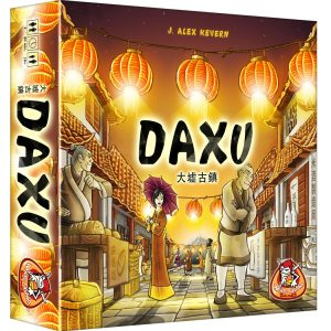 Daxu 01